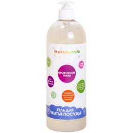 Средство для мытья посуды Прованские Травы Freshbubble 1 л