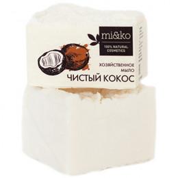 Мыло хозяйственное гипоаллергенное Чистый Кокос Mi&Ko 175 г