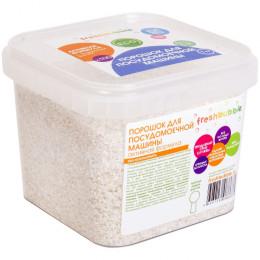 Порошок для посудомоечной машины Freshbubble 1 кг