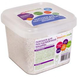 Порошок для посудомоечной машины Freshbubble Усиленный 1 кг