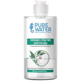 Средство для мытья посуды с эфирными маслами Pure Water 450 мл