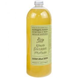 Жидкость для стирки Апельсин Краснополянская 1 л