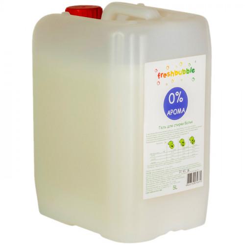 Гипоаллергенный гель для стирки белья Freshbubble 5 литров | Levrana