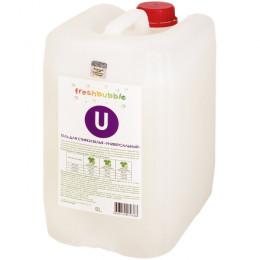 Гель для стирки белья Универсальный Freshbubble 5 л