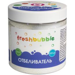 Отбеливатель кислородный Freshbubble 500 г