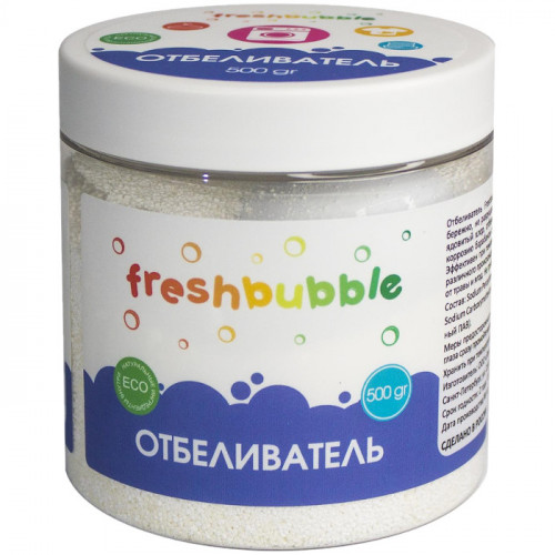Кислородный отбеливатель Freshbubble 500 г   Levrana