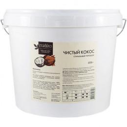 Стиральный порошок Чистый Кокос Mi&Ko 5.5 кг