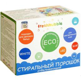 Стиральный порошок Отбеливающий Freshbubble 1 кг