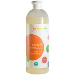 Гель для мытья пола Свежий Апельсин Freshbubble 1 л