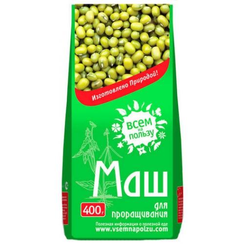 Маш (бобы Мунг) для проращивания Всем на Пользу из Индии