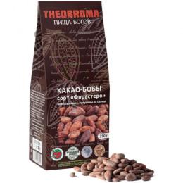 "Какао-бобы сырые цельные Theobroma ""Пища Богов"" 250 г"