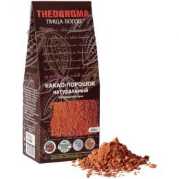 """Какао-порошок сырой Theobroma """"Пища Богов"""" 250 г"""