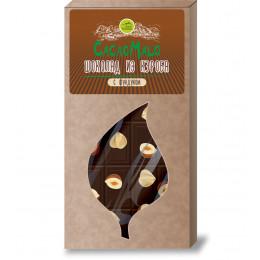 Шоколад из Кэроба необжаренного с фундуком CacaoMalo, 85 г