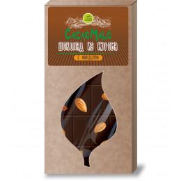 Шоколад из Кэроба необжаренного с миндалем CacaoMalo, 85 г