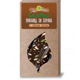 Шоколад из Кэроба необжаренного с тыквенными семечками CacaoMalo, 85 г