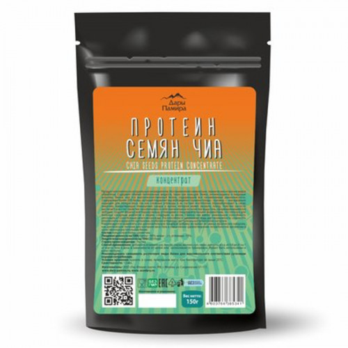 Протеин из семян чиа Дары Памира 150 г   40% белка   Россия