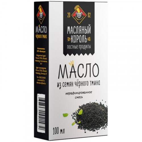 Смесь масел семян чёрного тмина и подсолнуха Масляный король 100 мл