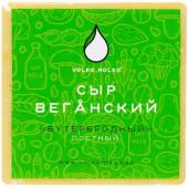 Веганский сыр Бутербродный VOLKO MOLKO 280 г