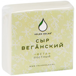 Сыр веганский Фета VOLKO MOLKO 280 г