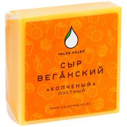 Сыр веганский Копчёный VOLKO MOLKO 280 г