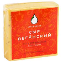 Сыр веганский Плавящийся VOLKO MOLKO 280 г