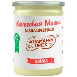 "Кокосовая манна ""Намажь Орех"" 230 г"