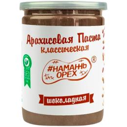 Арахисовая паста Намажь Орех Шоколадная 230 г