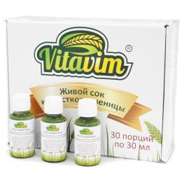 Витграсс замороженный в бутылочках Vitavim 30 порций, 990 мл