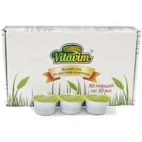 Замороженный сок ростков пшеницы Витграсс в капсулах Vitavim 30 порций, 900 мл