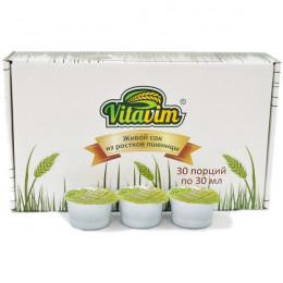 Витграсс замороженный в капсулах Vitavim 30 порций, 900 мл