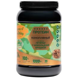 Протеин конопляный «Печенье с шоколадной крошкой» Green Proteins 1000 г