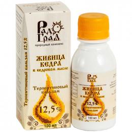 Живица кедровая в кедровом масле 12,5% Радоград 100 мл