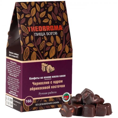"""Шоколадные конфеты """"Пища Богов"""" с черносливом и абрикосовой косточкой 160 г"""