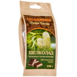 "Шелковица в шоколаде ""Шелколад"" Theobroma 100 г"