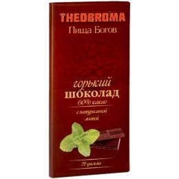 Шоколад с натуральной мятой Пища Богов 72 г