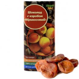 Шоколад с кэробом Абрикосовый Vegan food 50 г