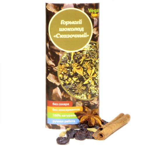 Шоколад Сказочный Веганфуд 50 г –сыроедческий шоколад без сахара с изюмом и специями