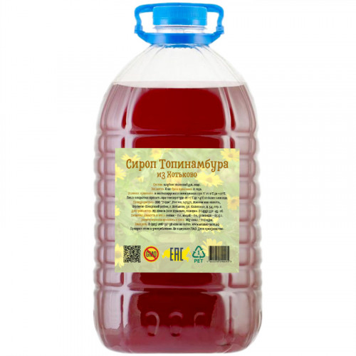Натуральный сироп из клубней топинамбура 5 литров – 6 кг | Хотьково, Сергиев Посад