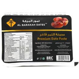 Финиковая паста Al Barakah Dates 500 г