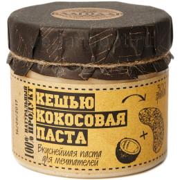Кешью-Кокосовая паста Благодар 300 г