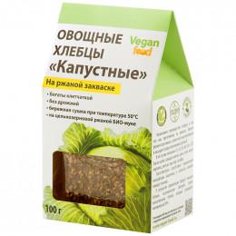 "Хлебцы овощные ""Капустные"" Vegan food 100 г"