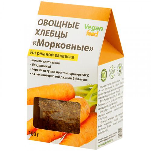 """Сыроедческие овощные хлебцы на ржаной закваске """"Морковные"""" Веганфуд 100 г"""