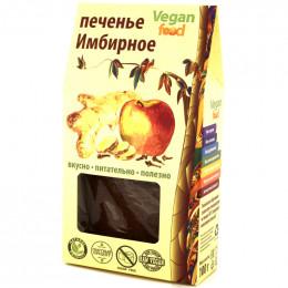 """Печенье """"Имбирное"""" Vegan food 100 г"""