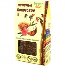 """Печенье """"Кокосовое"""" Vegan food 100 г"""