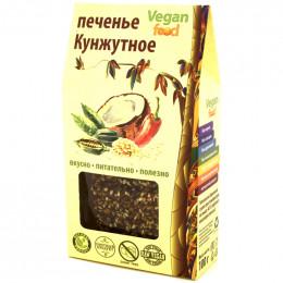 """Печенье """"Кунжутное"""" Vegan food 100 г"""