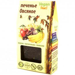 """Печенье """"Овсяное"""" Vegan food 100 г"""