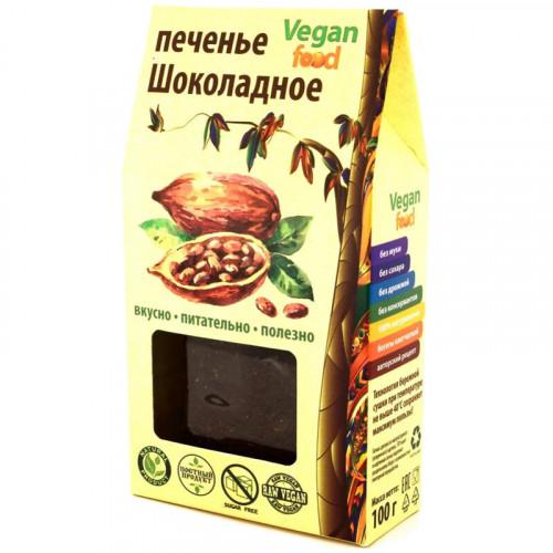 """Сыроедческое печенье Веганфуд """"Шоколадное"""" 100 г"""