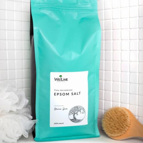 Английская магниевая соль для ванн Epsom Salt WeLive 2500 г | Чистота 99.96%