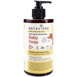 Мыло жидкое детское Botavicos 450 мл