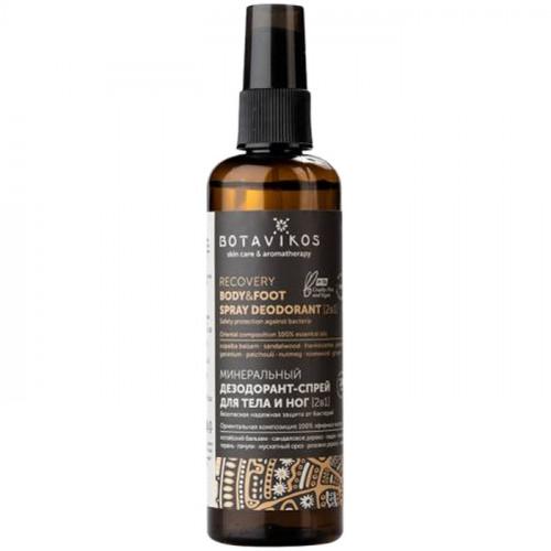 Минеральный дезодорант спрей для тела и ног Botavicos Recovery 100 мл